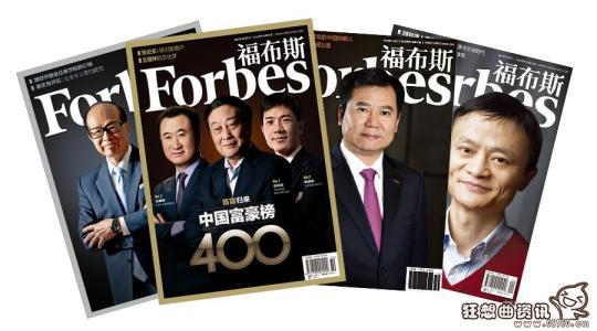 福布斯中国2019最佳女性创投人Top25:今日资本徐新居首