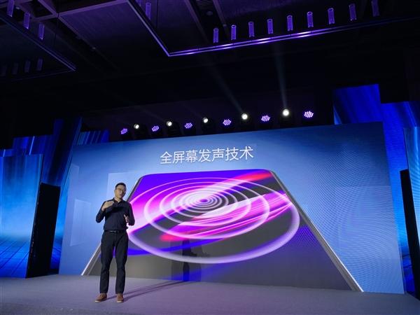 vivo APEX 2019发布:超级一体化设计/全屏幕指纹