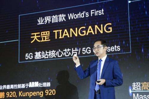 关于5G与AI,华为常务董事丁耘都聊了哪些干货?