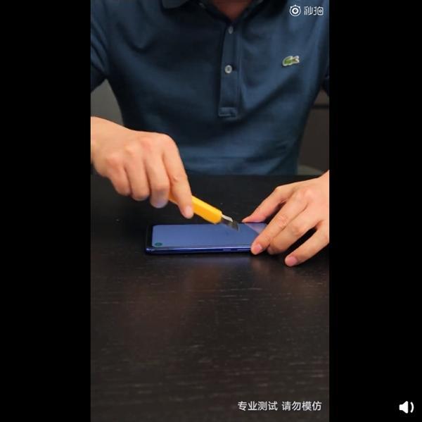 红米Note 7遭屏幕硬度测试:表现完美