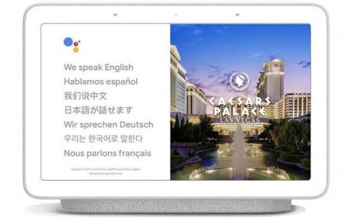 谷歌智能助理上线口语翻译功能 支持中译英