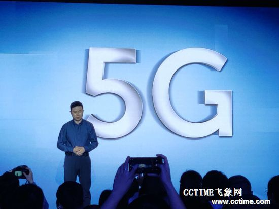 开年首款5G手机来了!不是换个芯片那么简单