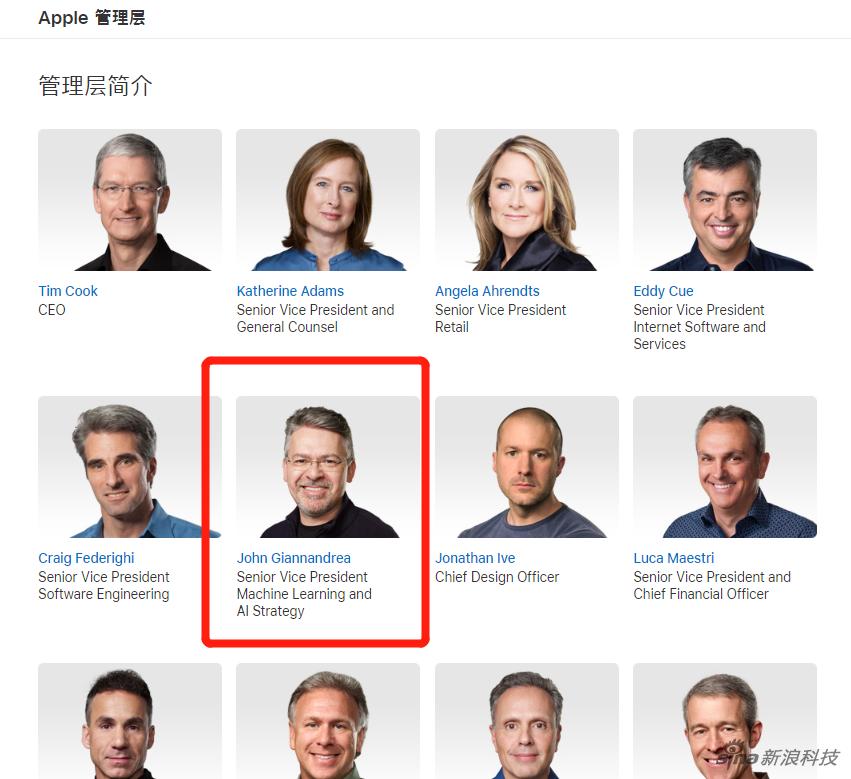 图中红框部分就是Siri团队的新领导