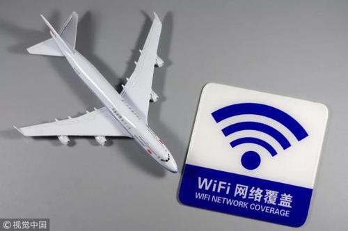 航空公司启动WiFi服务1年:渐入佳境 未来或有偿服务