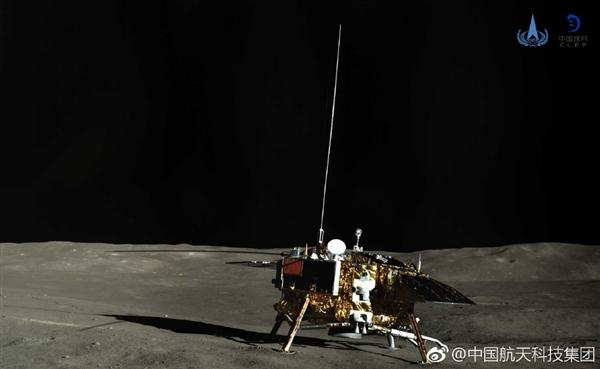 官方公布嫦娥四号最新全身照:彩色全景图