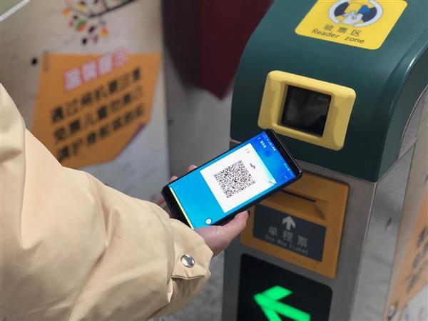全线支持!郑州地铁支付宝刷码乘车今起正式上线