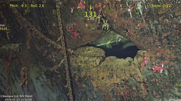 大黄蜂号航母残骸被发现
