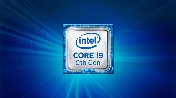 Intel公布6款9代酷睿移动标压CPU:i9终8核、新i7性能增18%