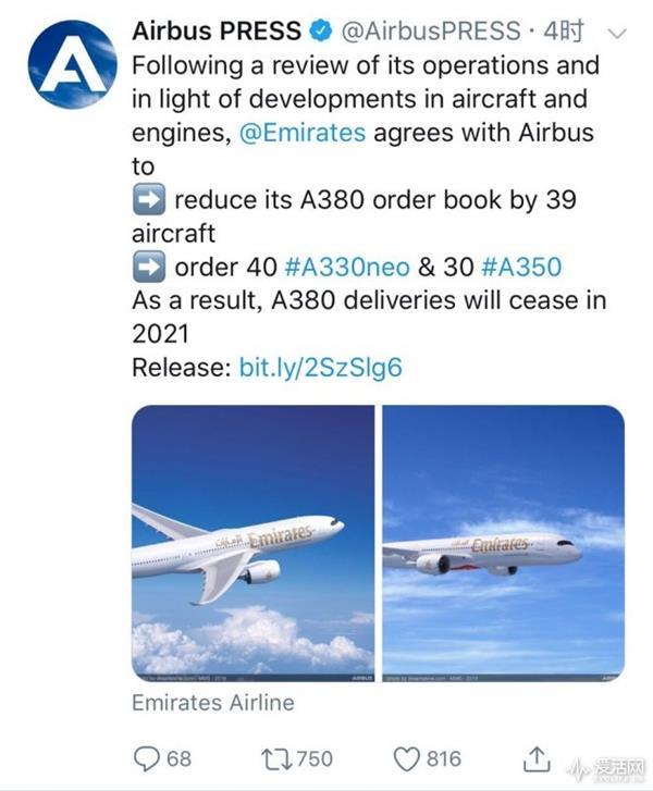 庞大的空客A380改变了世界 却消失在历史的进程中