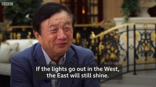任正非BBC采访:西方不亮东方亮 美国不能代表全世界
