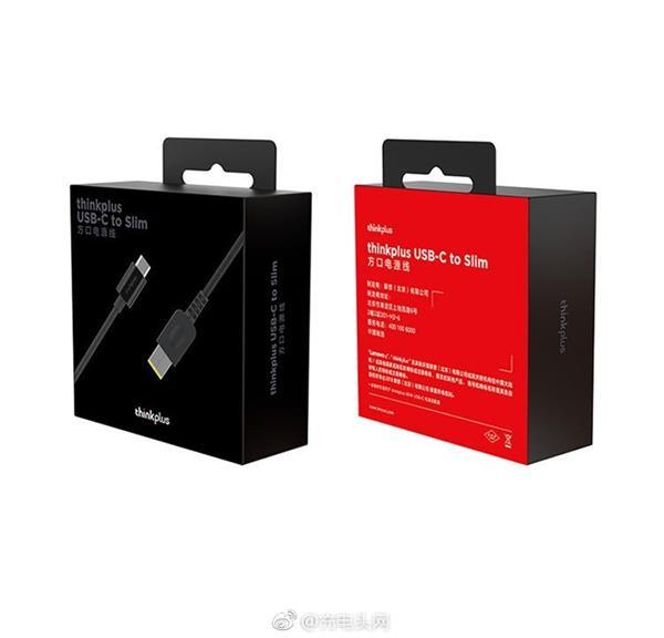 联想thinkplus推新款笔记本配件:USB-C to Slim方口电源线