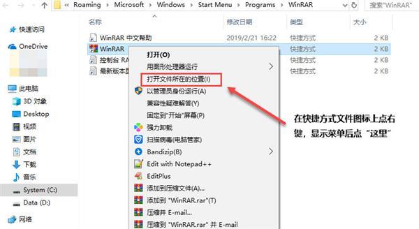 WinRAR压缩软件曝高危漏洞 影响全球超5亿用户