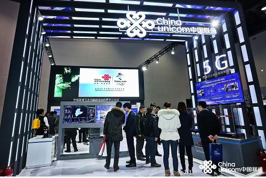 筑基工业互联 畅想智能未来,中国联通六大产品体系亮相2019工业互联网峰会