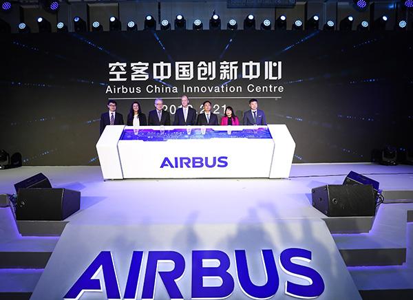打飞的成真:空客拟今年底在深圳推城市空中交通服务
