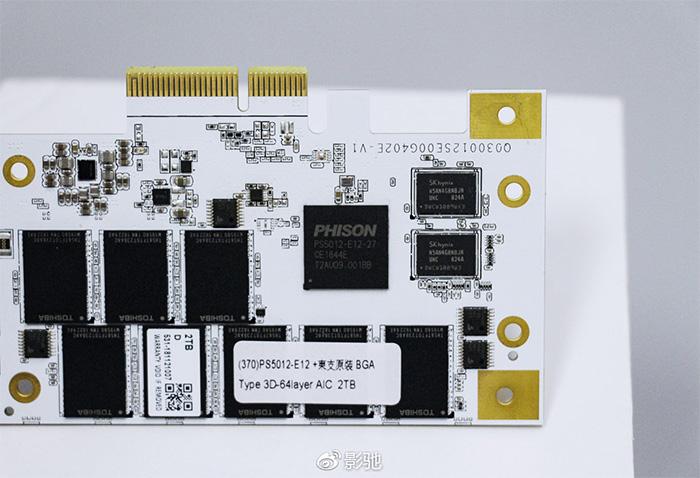 群联称5月NAND闪存要涨价 全年挑战5000万颗芯片出货量