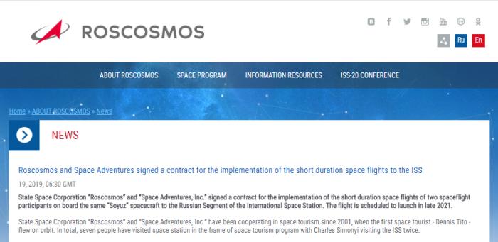 俄罗斯计划于2021年年底将两名太空游客送往国际空间站