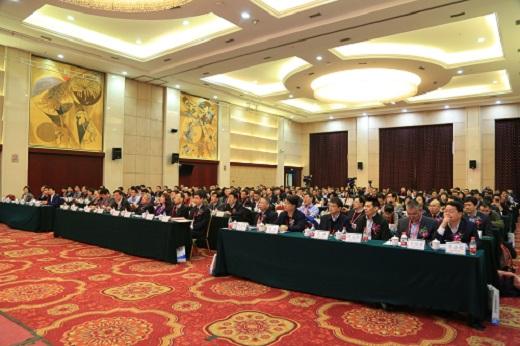 首届核环保产业科技高峰论坛在京召开