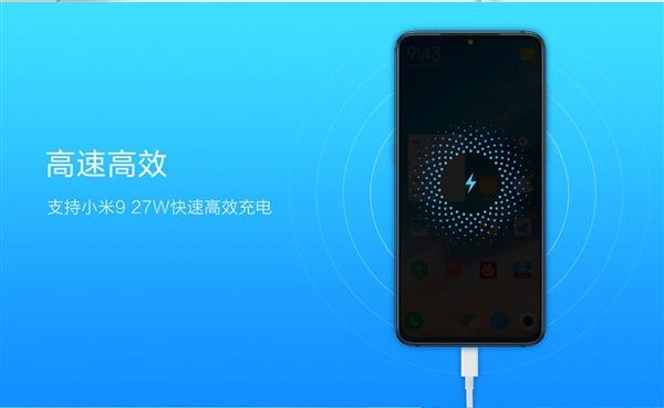 高通QC快充认证正式扩展到无线充电领域:兼容Qi、小米首发
