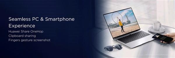 MX250独显+一碰传!华为新款MateBook笔记本价格公布