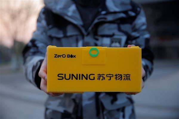 """苏宁推出""""折坏险"""":折叠屏设备折坏免费修"""