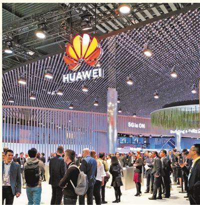人民日报头版:中国5G手机成世界移动通信大会亮点