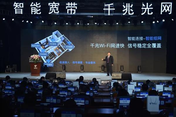 中国电信重庆首发千兆智能宽带:1200M、Wi-Fi无死角