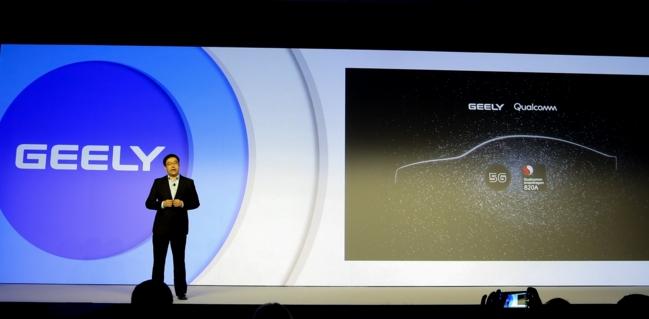 吉利与高通、高新兴合作 2021年推出首款5G汽车
