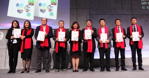中国联通携手合作伙伴重磅发布《CUBE-Edge 2.0及行业实践白皮书》