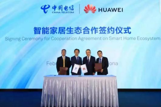 中国电信与华为BJIC一周年:四大领域结硕果 开启新方向