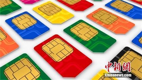 全国携号转网真来了!移动、联通、电信,你选哪家?