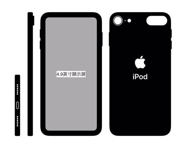 疑似苹果新iPod touch曝光:4.9寸屏、无刘海