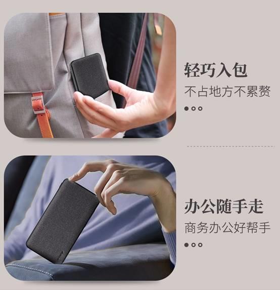 南孚发布PD快充充电宝:30分钟为iPhone充50%