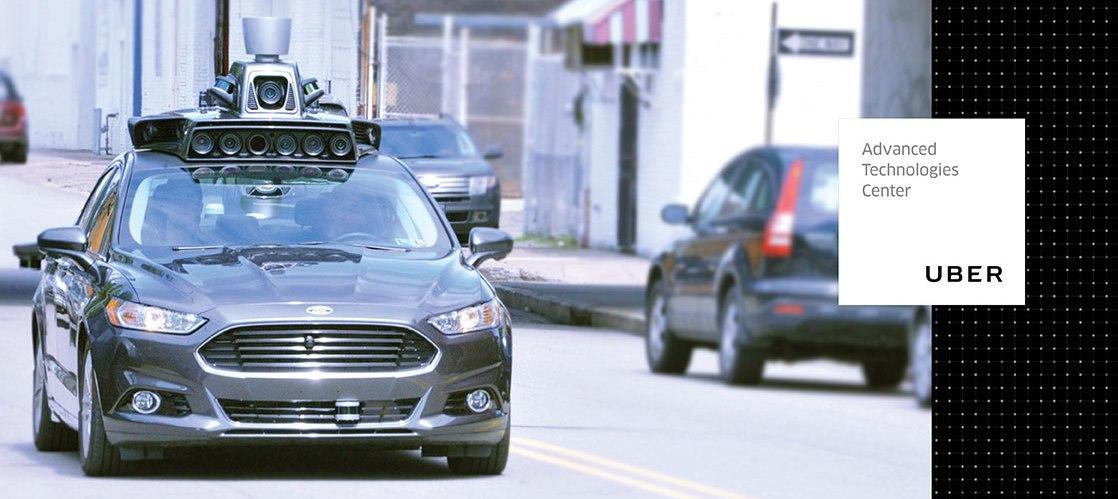 Uber无人驾驶汽车部门每月烧钱2000万美元