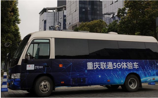 重庆联通联合中兴通讯完成互联网产业园区5G建设