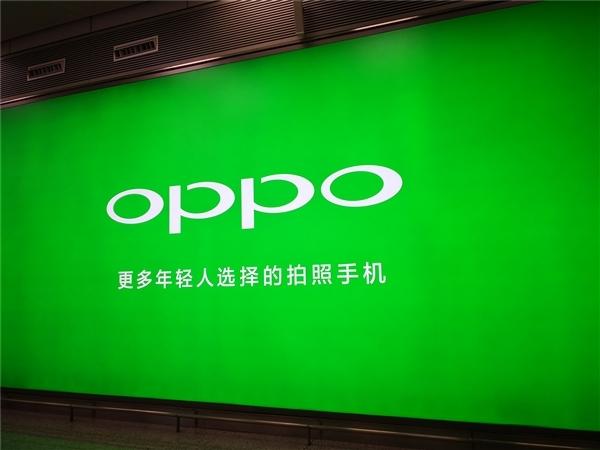 沈义人:OPPO Reno屏占比93.1% 正反无开孔