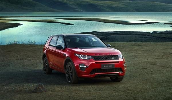路虎中国宣布全系车型降价:最高降幅8.5万