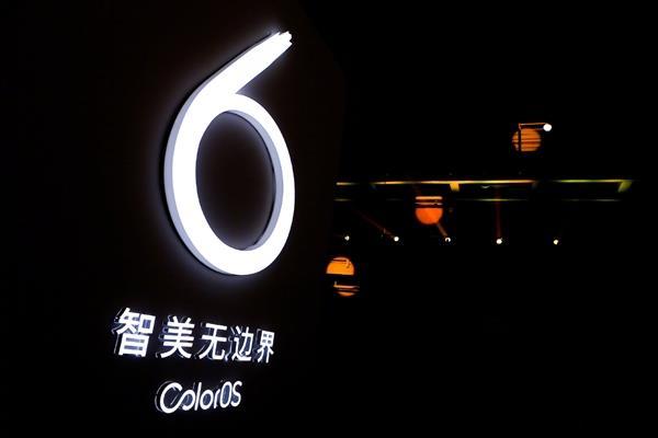 ColorOS 6正式发布:OPPO终于迎来了属于自己的独立美学