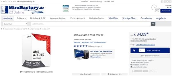 AMD 7代APU新品A6-9400悄然上架:28nm双核挖掘机
