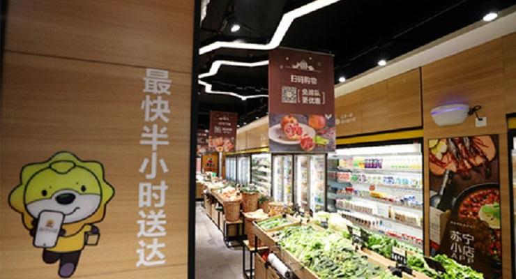 苏宁与北京市通州区战略合作 3年落地342家智慧零售门店