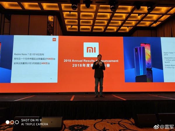 预计3月底 红米Note 7全球销量破400万