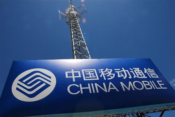 中国移动2月运营数据:移动用户超9.29亿 宽带超1.64亿