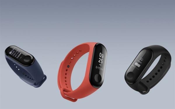 两款小米手环4通过认证:支持NFC和蓝牙5.0