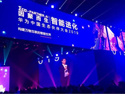华为EBG总裁阎力大:2018年企业业务收入首次突破百亿美元大关