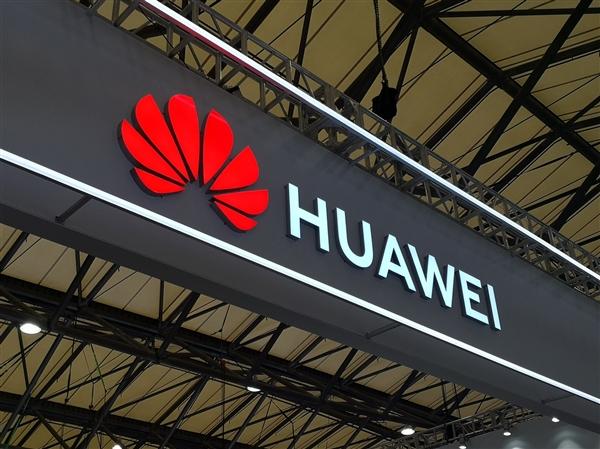 传华为将进军智能显示屏市场 不同于传统电视机