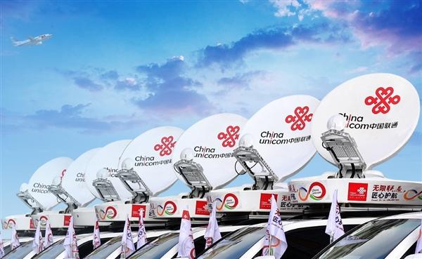 中国联通宣布eSIM业务全国开通:提供多种资费政策
