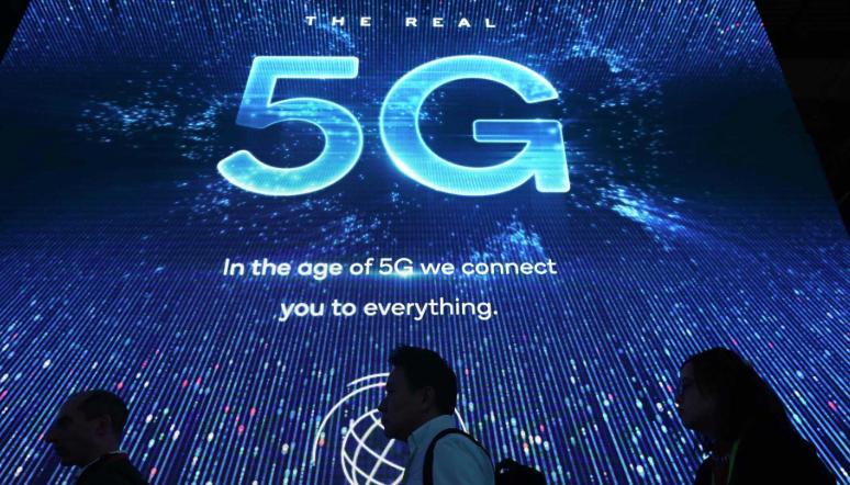 首个5G电话在上海拨通,5G商用进入冲刺阶段