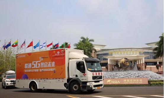 核心区域5G网络全覆盖,中国联通助力2019博鳌亚洲论坛