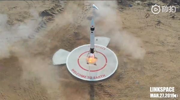 中国翎客航天成功进行首次自由飞行回收试验:表现完美