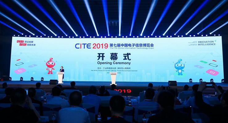 CITE2019开幕 又秀了哪些电子信息产业最新发展成果?
