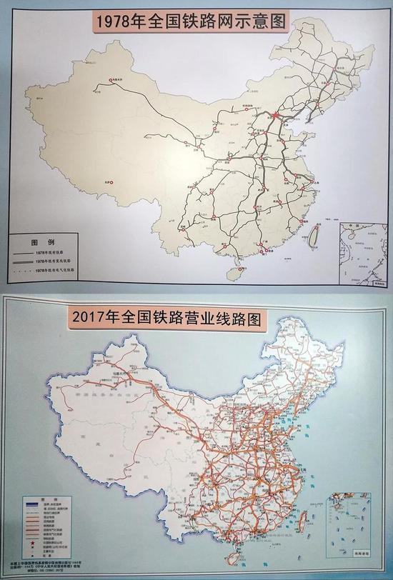 1978年与2017年铁路营业路线图对比(图片拍摄自中国铁道博物馆)